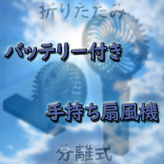 f:id:chiba373:20200516145249j:plain