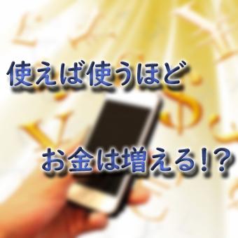 f:id:chiba373:20200529232247j:plain