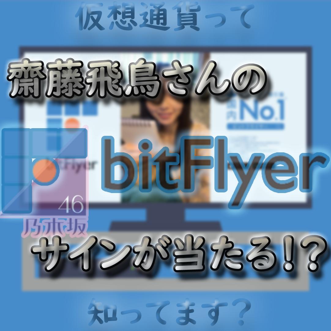 f:id:chiba373:20200702201707j:plain