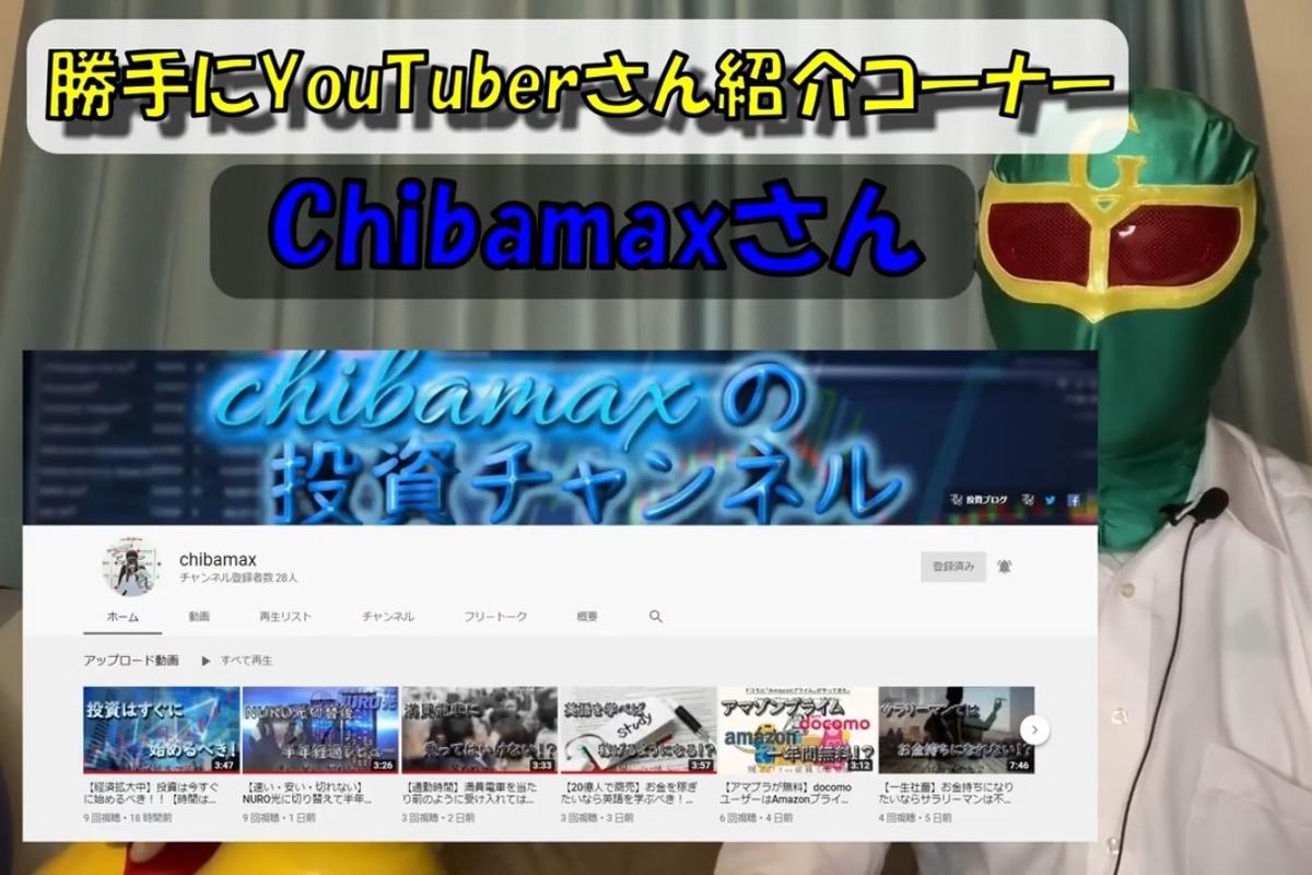 f:id:chiba373:20200716063635j:plain