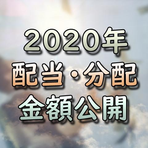 f:id:chiba373:20201001024640j:plain