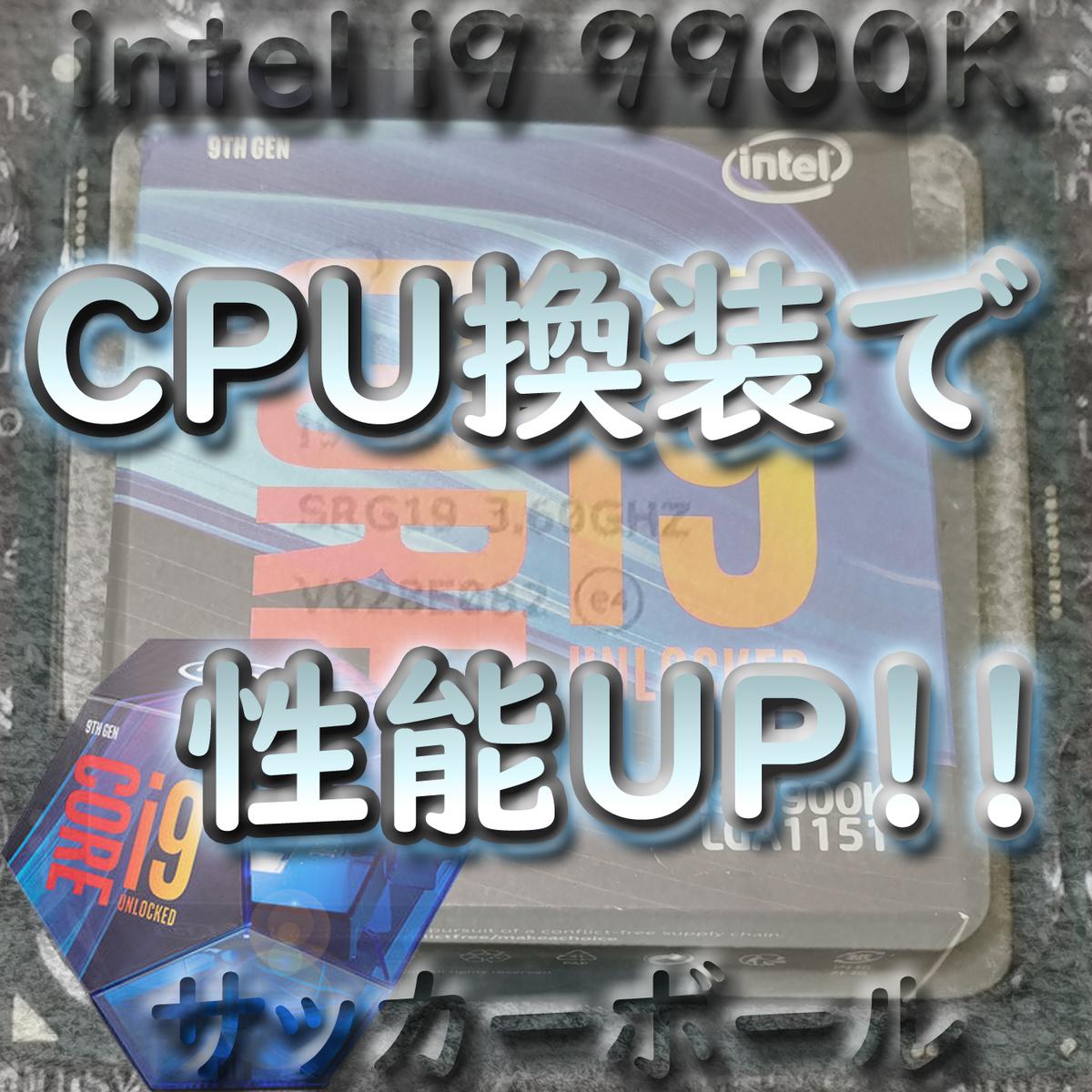 f:id:chiba373:20210506152008j:plain