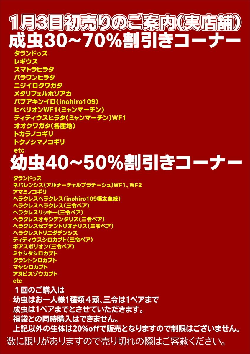 f:id:chiba99kuwa:20200101180535j:plain