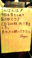 20130501152806