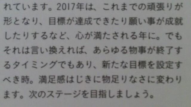 f:id:chibachiwa:20170313012223j:plain