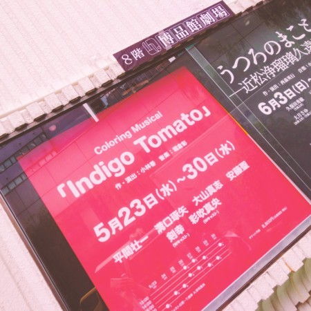 f:id:chibachiwa:20180530133529j:plain