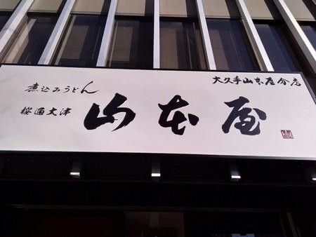 f:id:chibachiwa:20200111135832j:plain