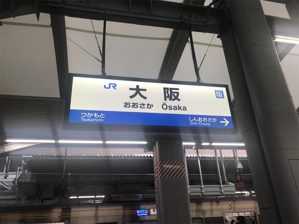 f:id:chibakyo:20191228130900j:image