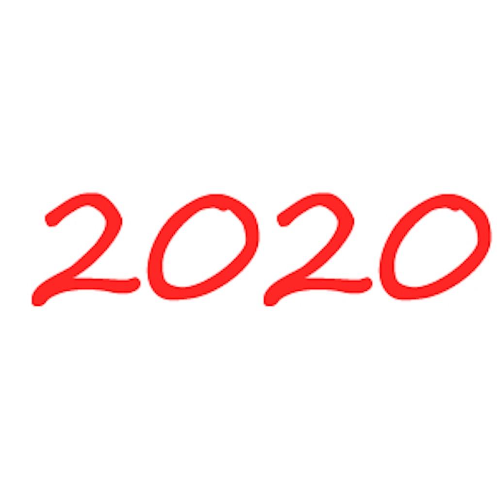 f:id:chibakyo:20200101223432j:image