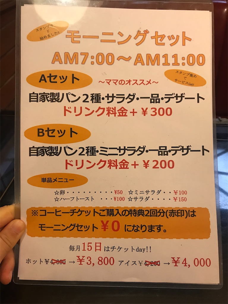 f:id:chibakyo:20200110180345j:image
