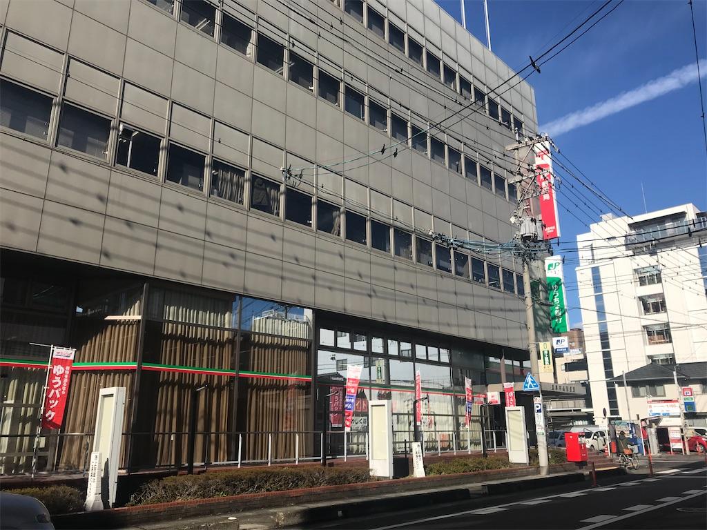 f:id:chibakyo:20200110180442j:image