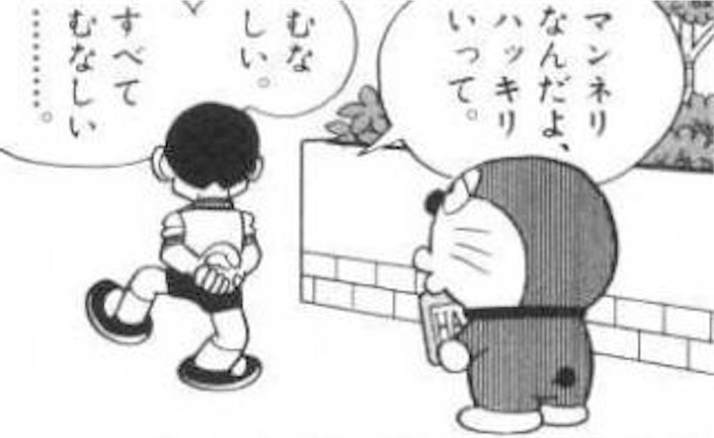 f:id:chibakyo:20200112093937j:image