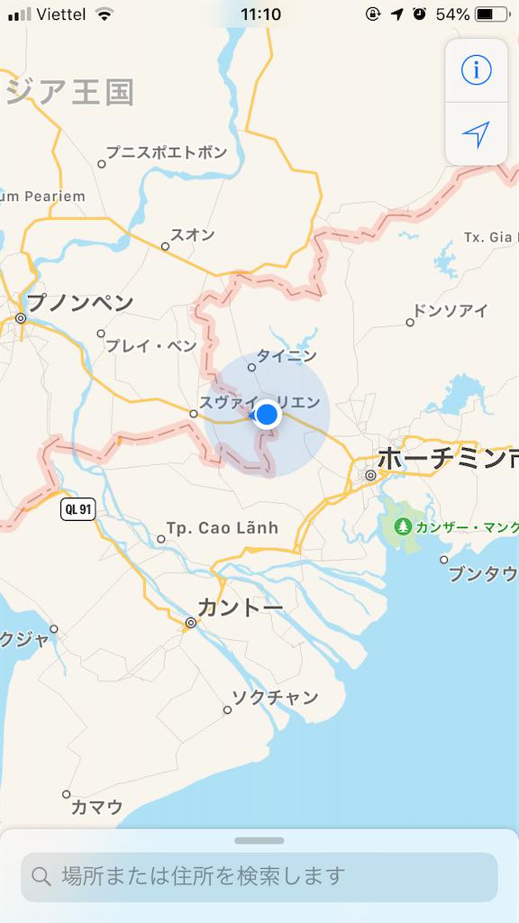 f:id:chibakyo:20200120143733p:image