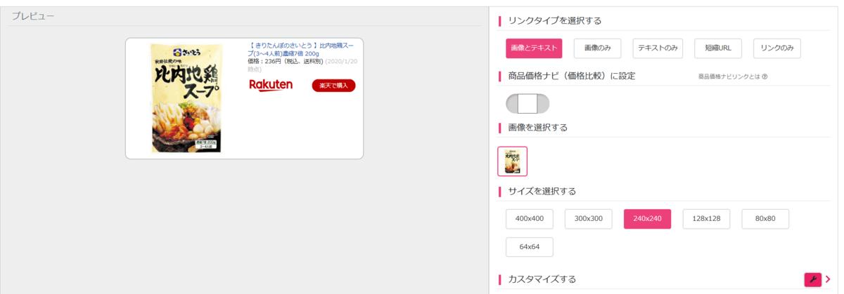 f:id:chibakyo:20200120185513p:plain