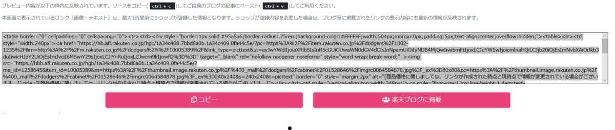 f:id:chibakyo:20200120185519p:plain