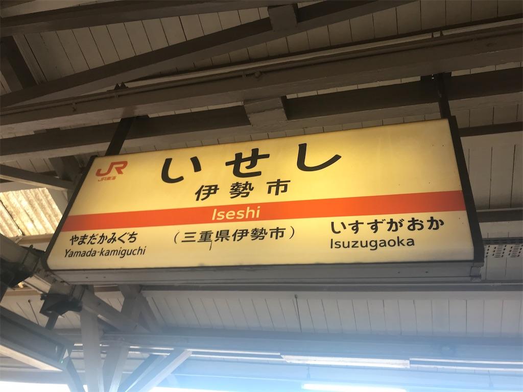 f:id:chibakyo:20200122150902j:image