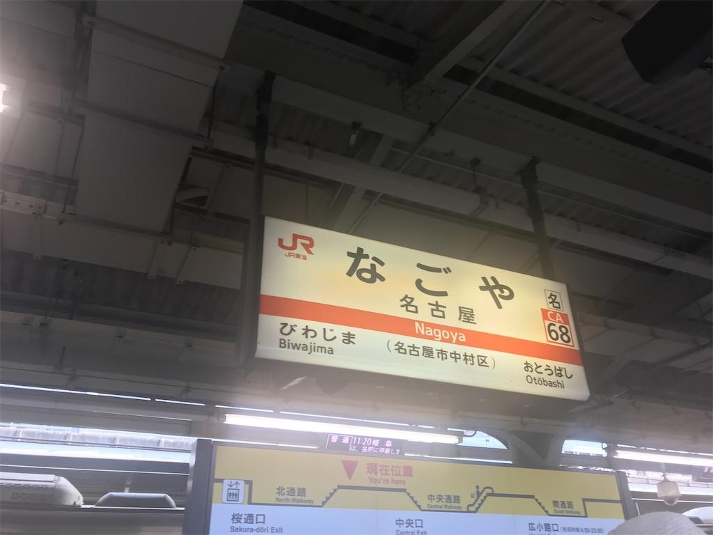 f:id:chibakyo:20200122150908j:image