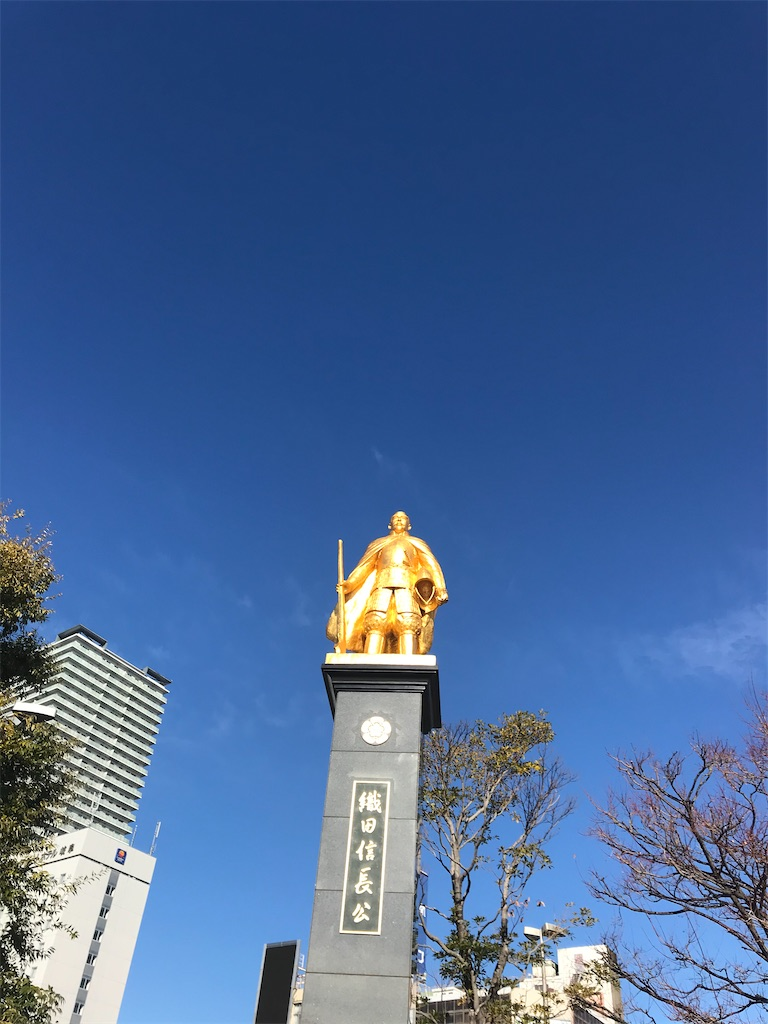 f:id:chibakyo:20200122153425j:image