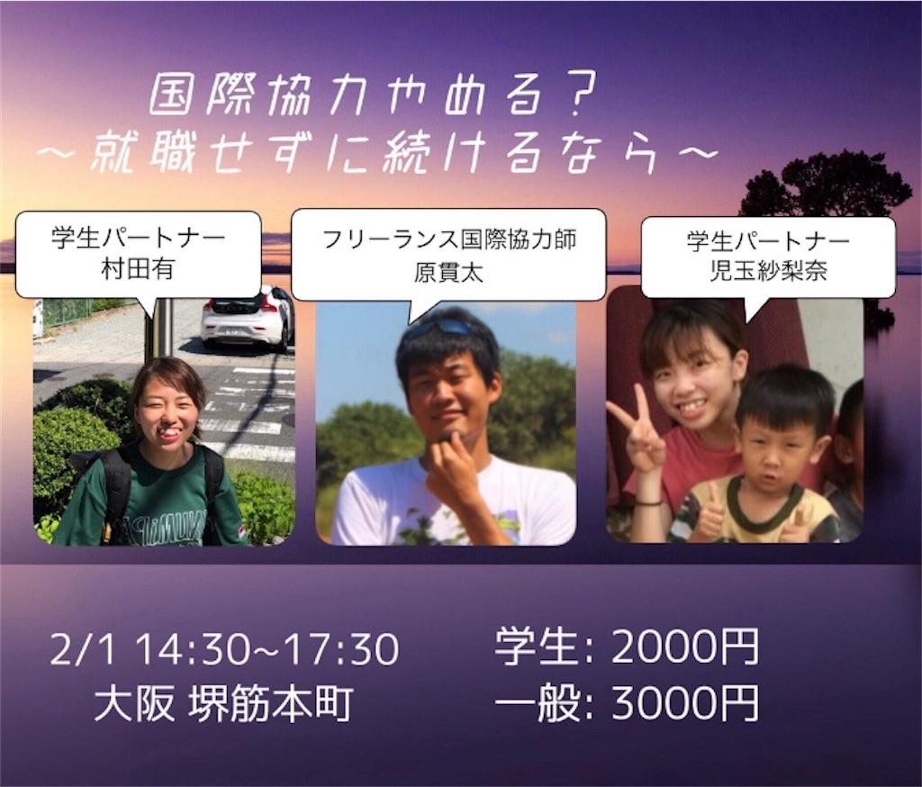 f:id:chibakyo:20200202100016j:image