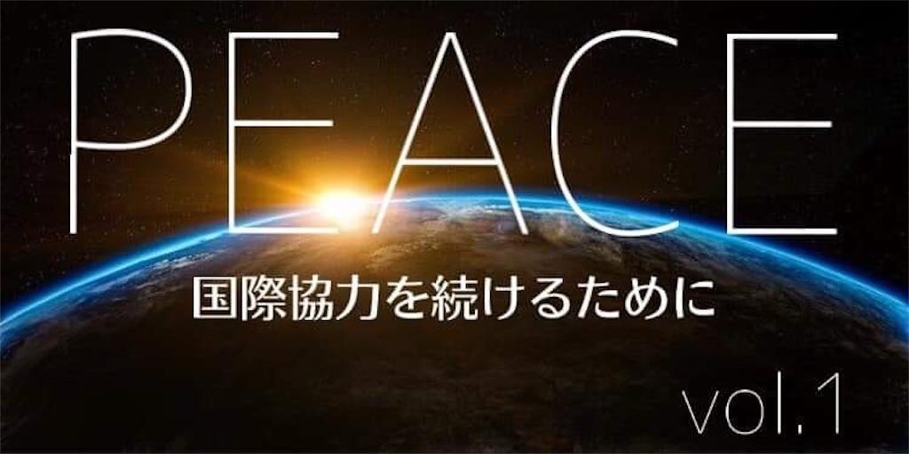 f:id:chibakyo:20200202100024j:image