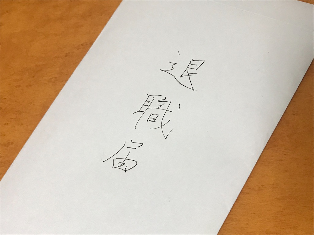 f:id:chibakyo:20200211184659j:image