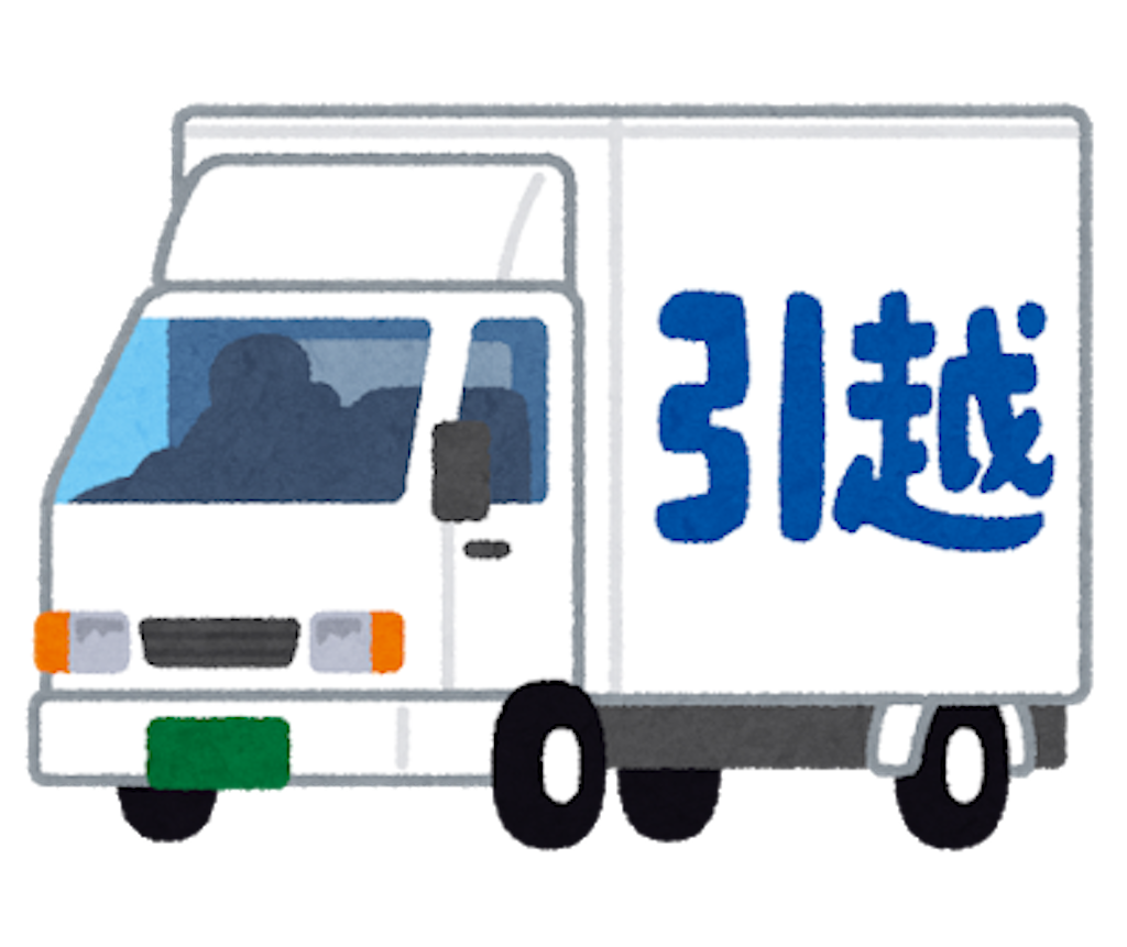 f:id:chibakyo:20200229164337p:image