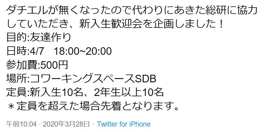 f:id:chibakyo:20200329091655p:plain