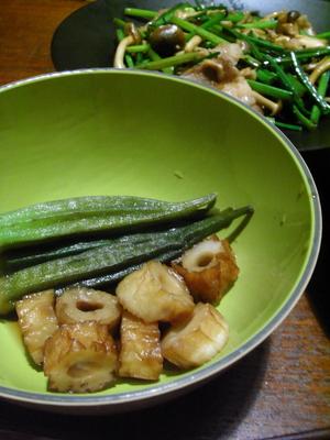 chibamaさんのご飯