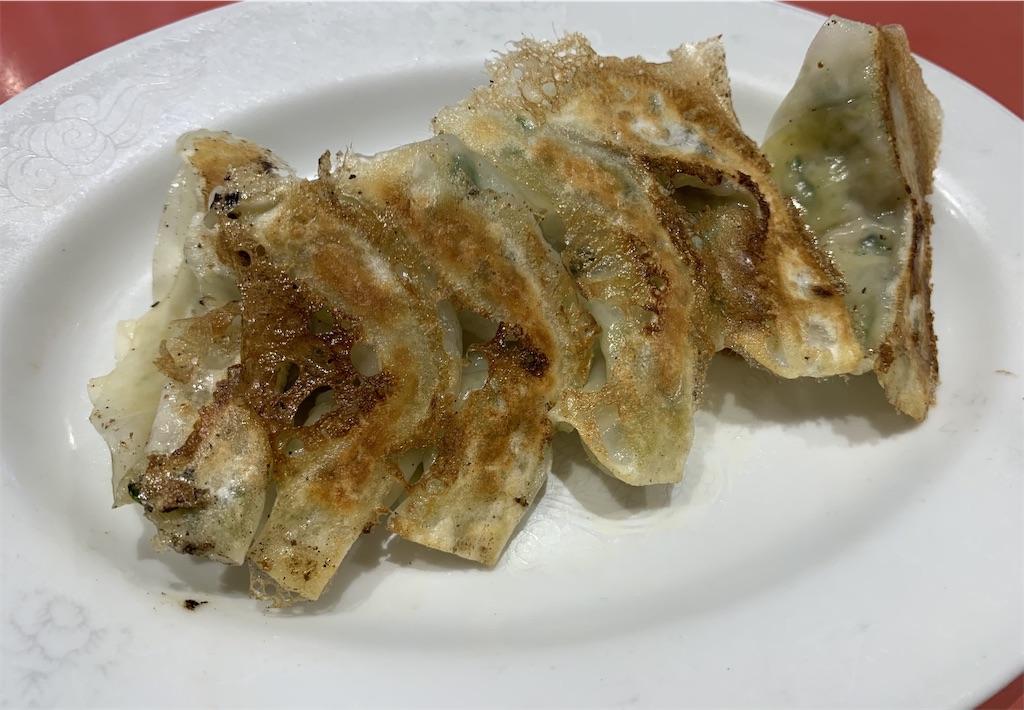天国 餃子
