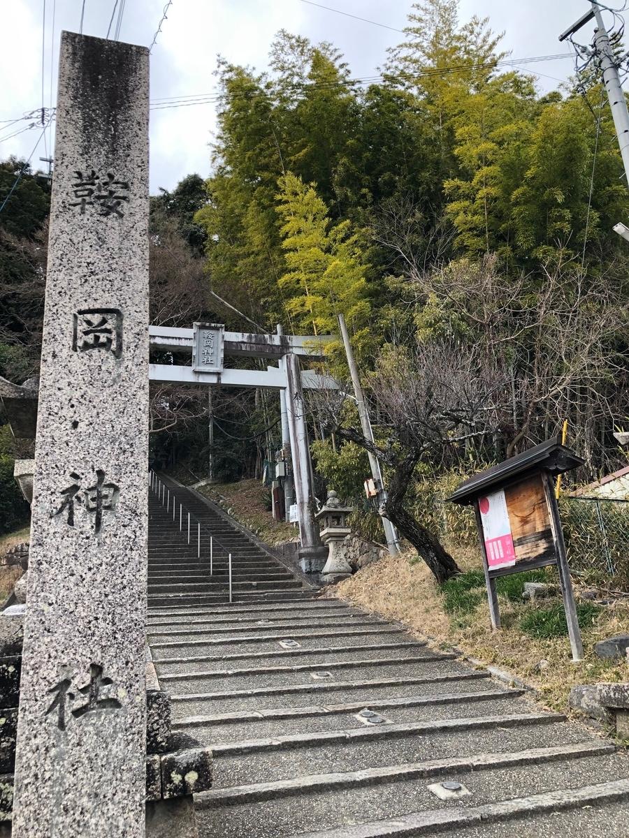京都,kyoto,神社