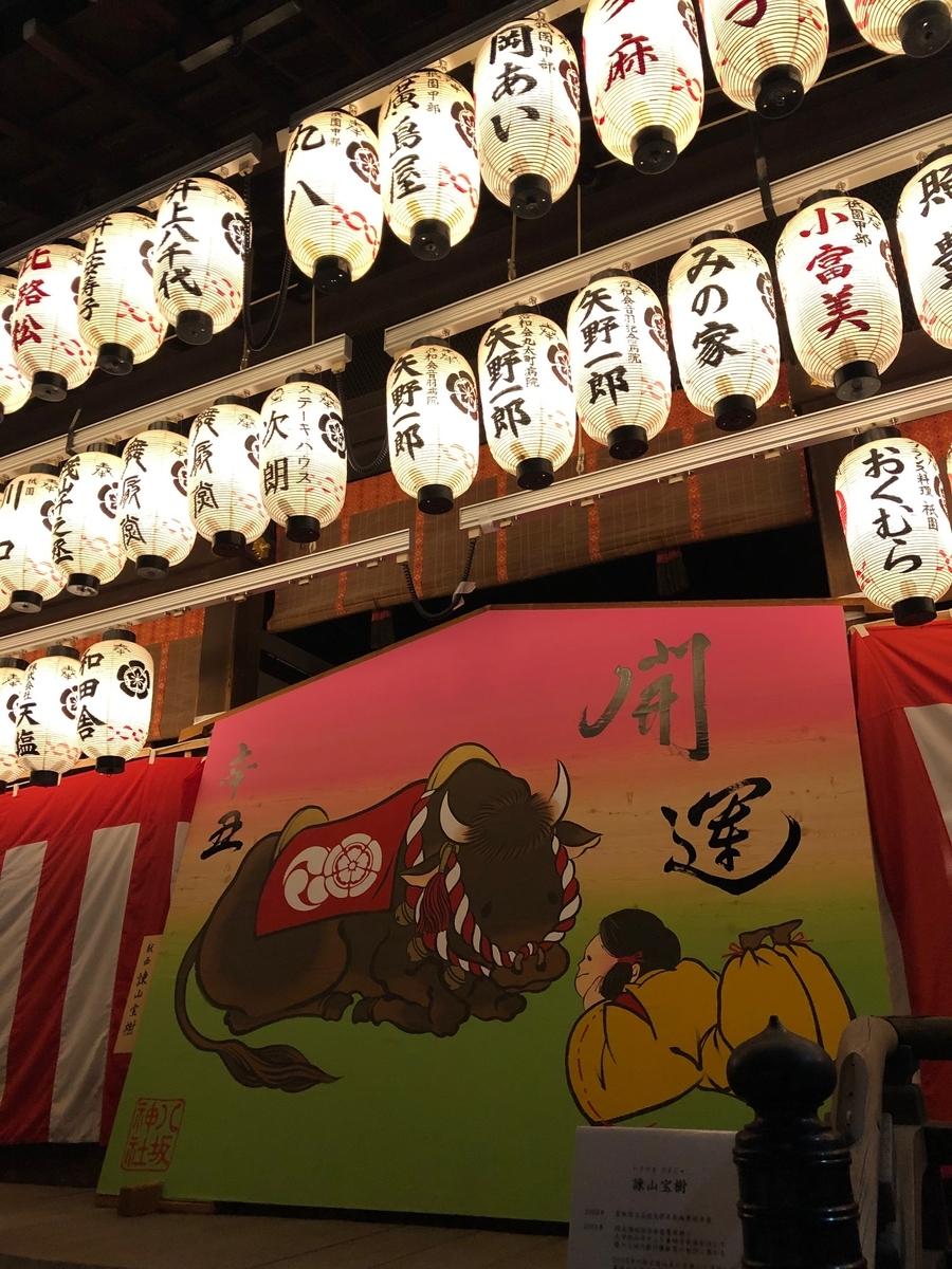 京都,kyoto,八坂神社,神社
