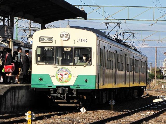 CHIBA TRAIN NET