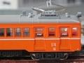 T1115