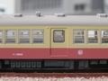T1283