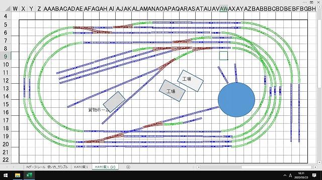f:id:chibatrain:20200523205712j:plain