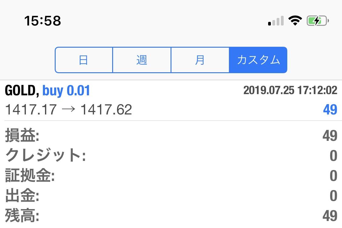 f:id:chibiCat:20190727160112j:plain:w350