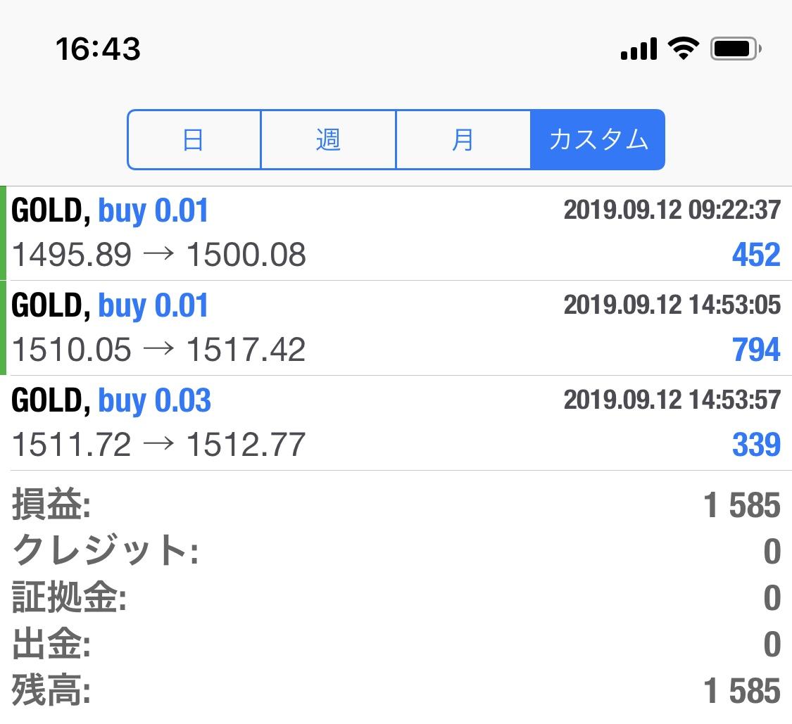f:id:chibiCat:20190914194923j:plain:w350