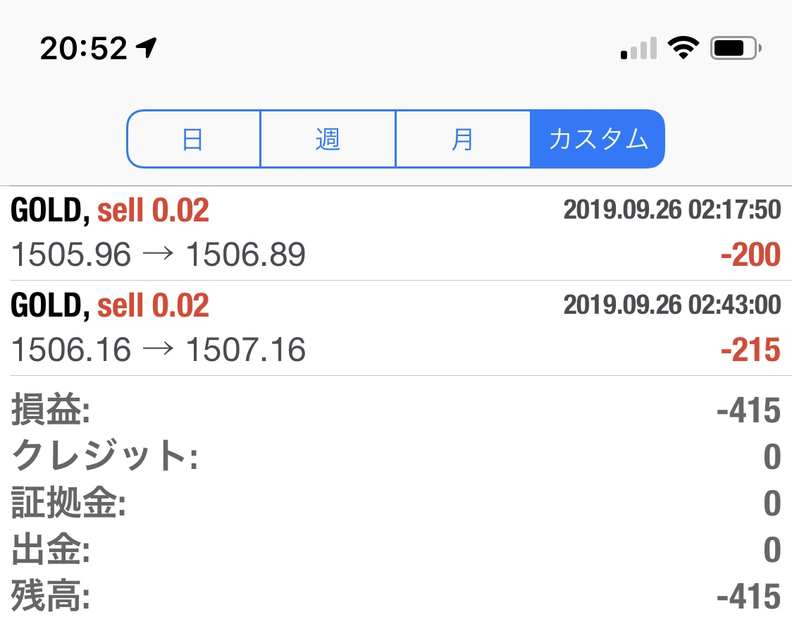 f:id:chibiCat:20190929153103j:plain:w350