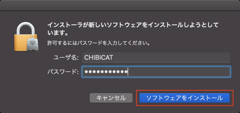 f:id:chibiCat:20191227121722p:plain
