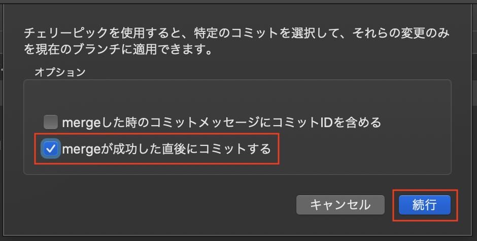 f:id:chibiCat:20200322202118p:plain:w450