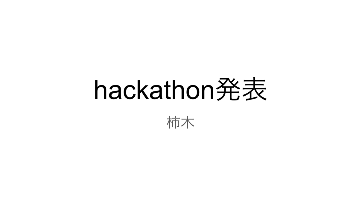 f:id:chibiProgrammer:20210120155248p:plain