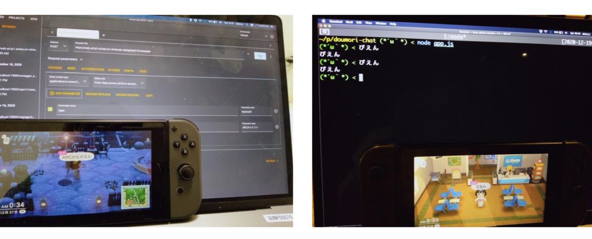 f:id:chibiProgrammer:20210120173606p:plain