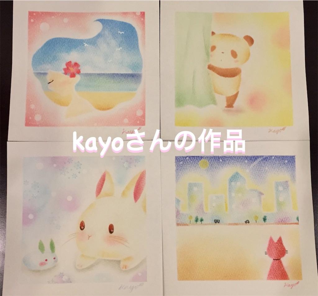 f:id:chibi_cafe_yu:20161030141951j:image