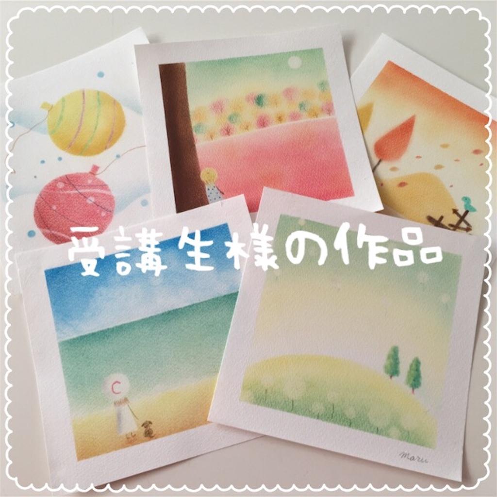 f:id:chibi_cafe_yu:20161102153953j:image