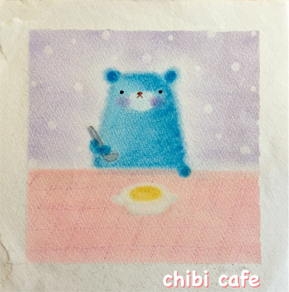 f:id:chibi_cafe_yu:20161103160254j:image