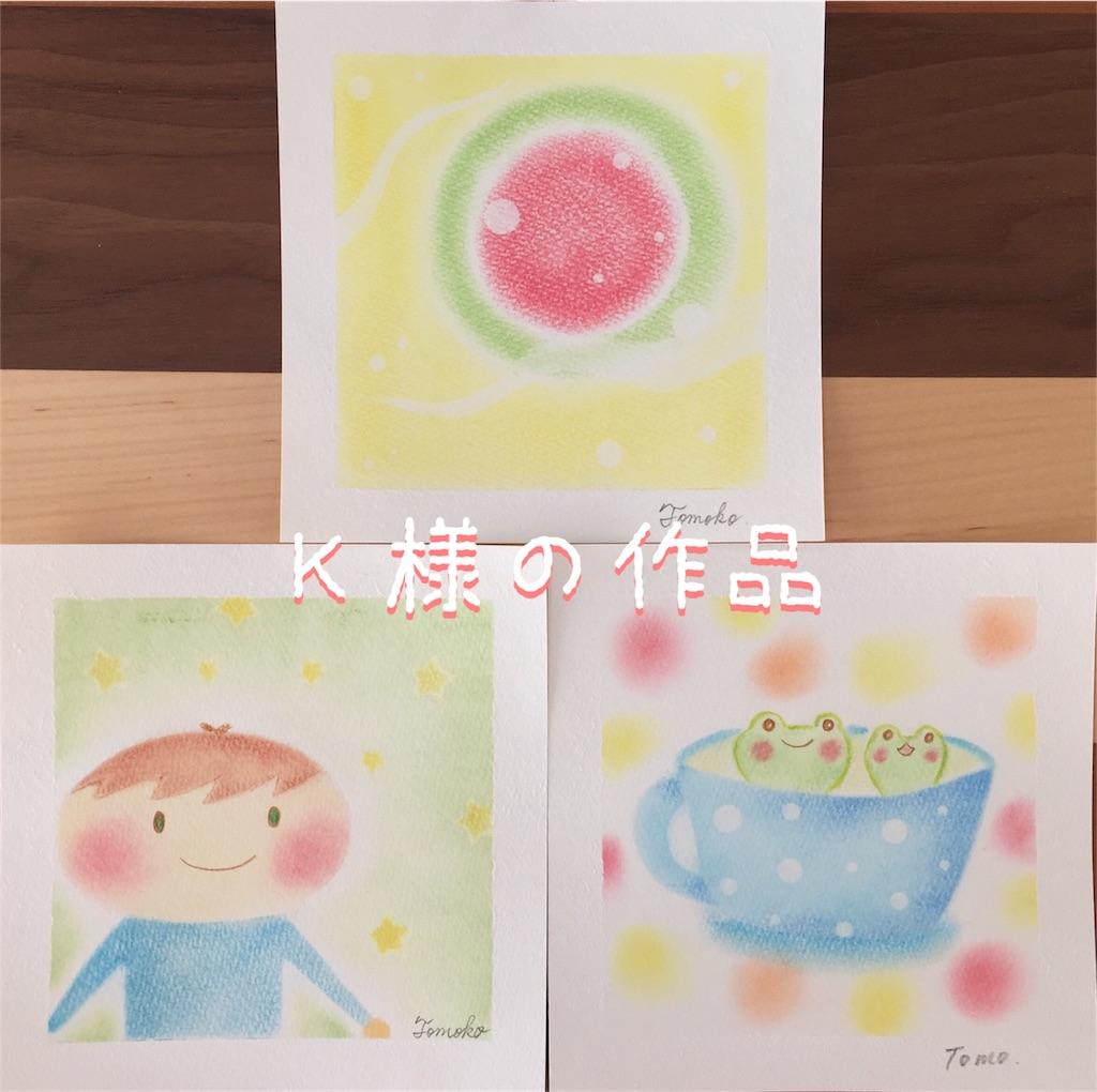 f:id:chibi_cafe_yu:20161111172417j:image