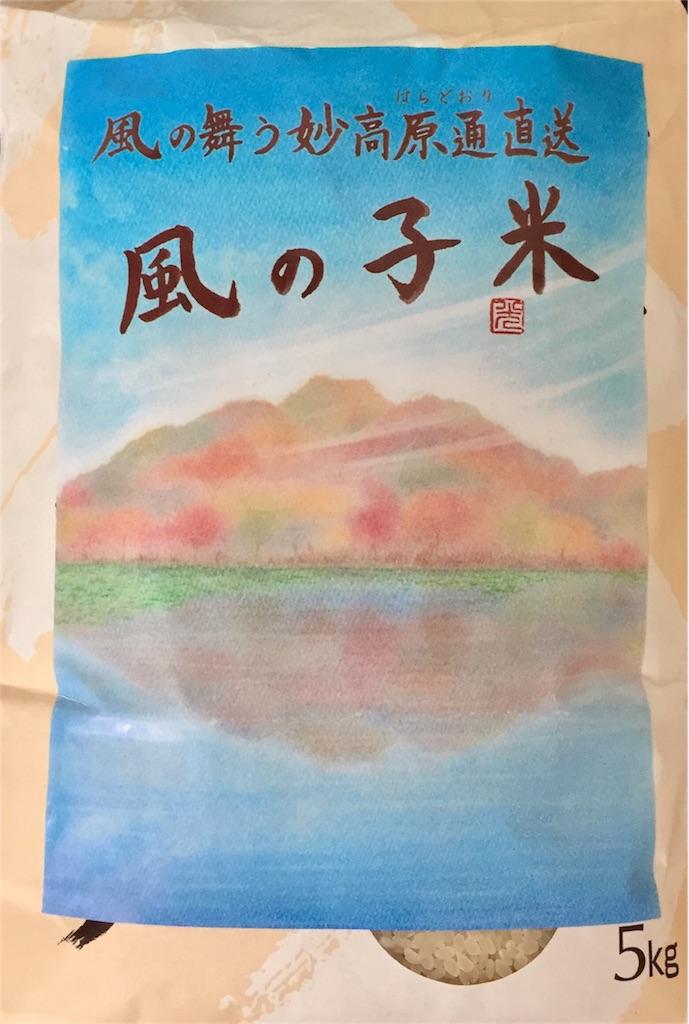 f:id:chibi_cafe_yu:20161116105751j:image