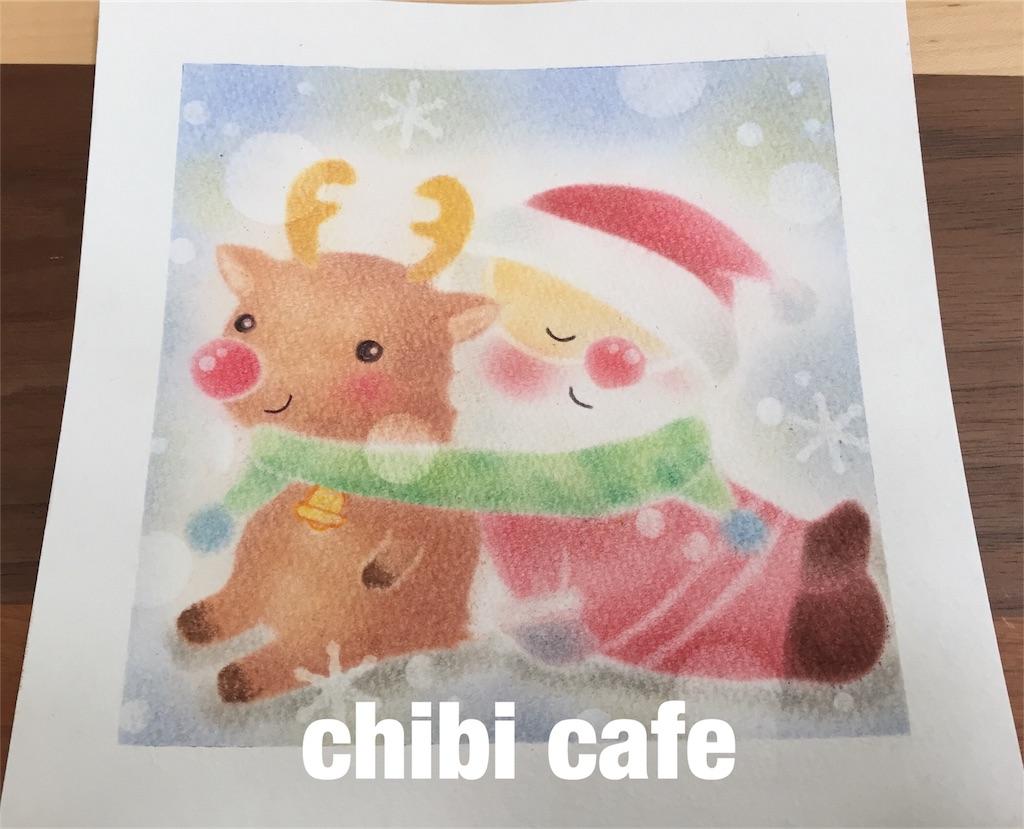 f:id:chibi_cafe_yu:20161210112032j:image