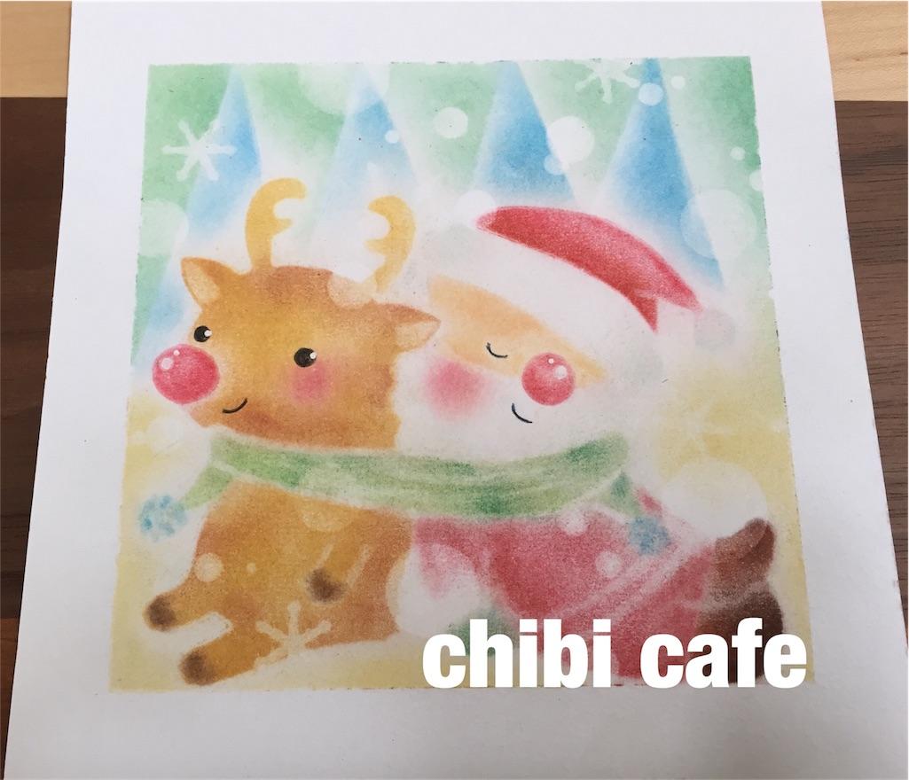 f:id:chibi_cafe_yu:20161210112051j:image
