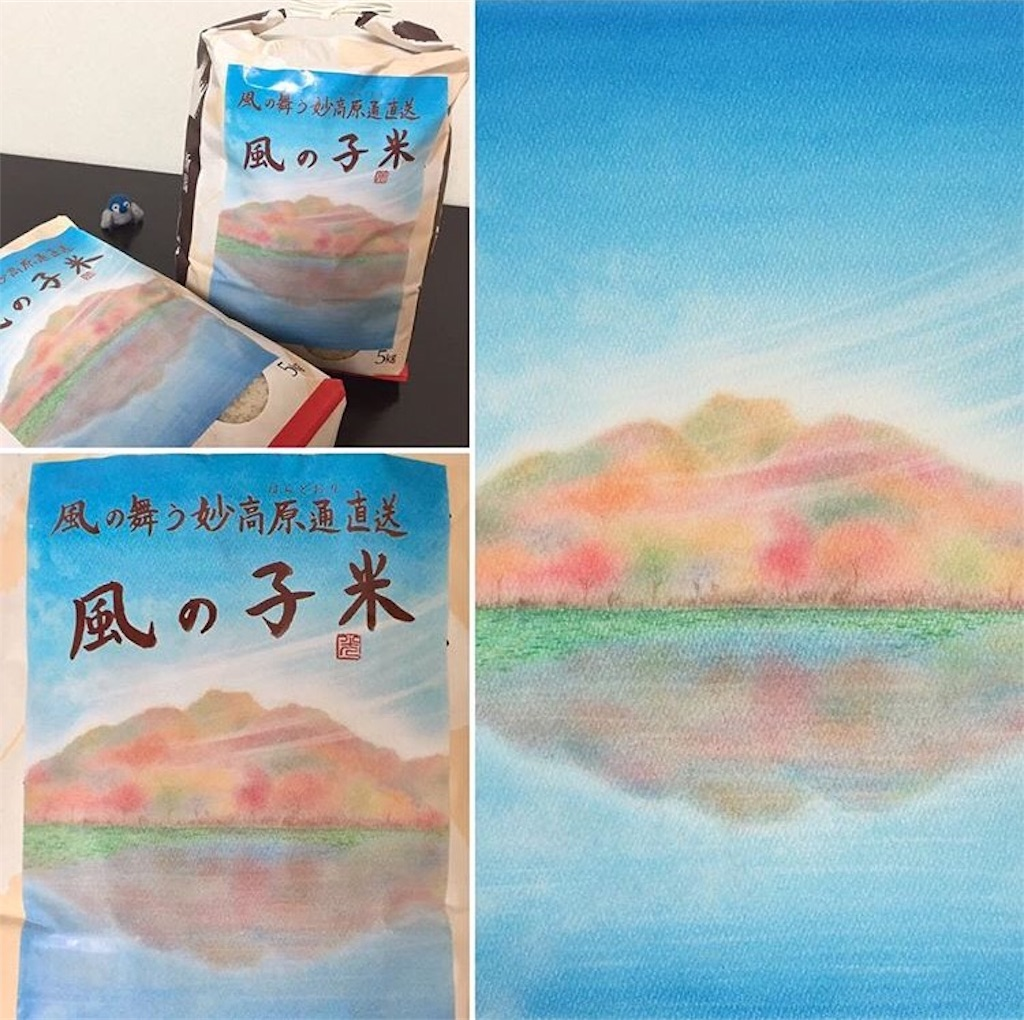 f:id:chibi_cafe_yu:20170111154103j:image